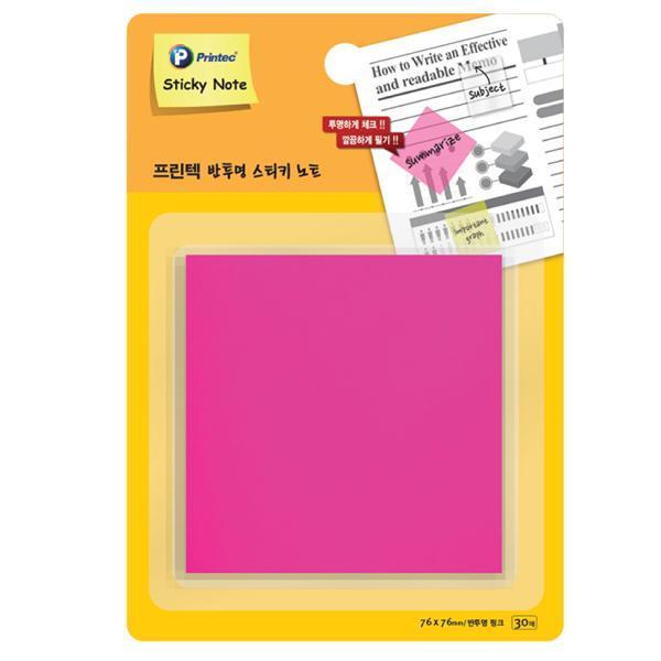 프린텍 CL7676P 반투명 스티키노트 핑크 30매X3개 스티키노트 포스트잇 메모지 접착메모지 프린텍 점착메모지 애니라벨