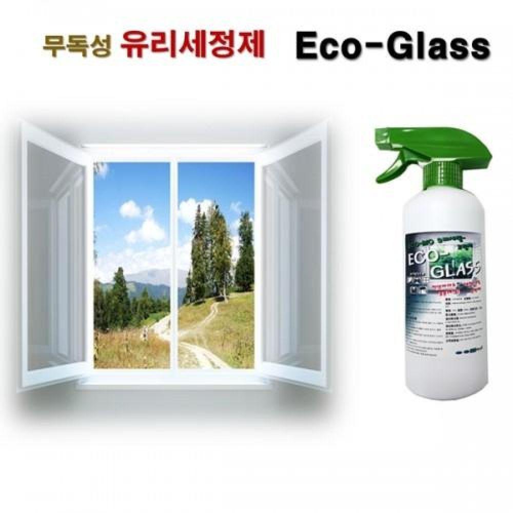 저자극 유리세정제 에코 글라스 500ml 유리크리너 청소용품 욕실세정제 유리세정제 유리크리너 세차용품
