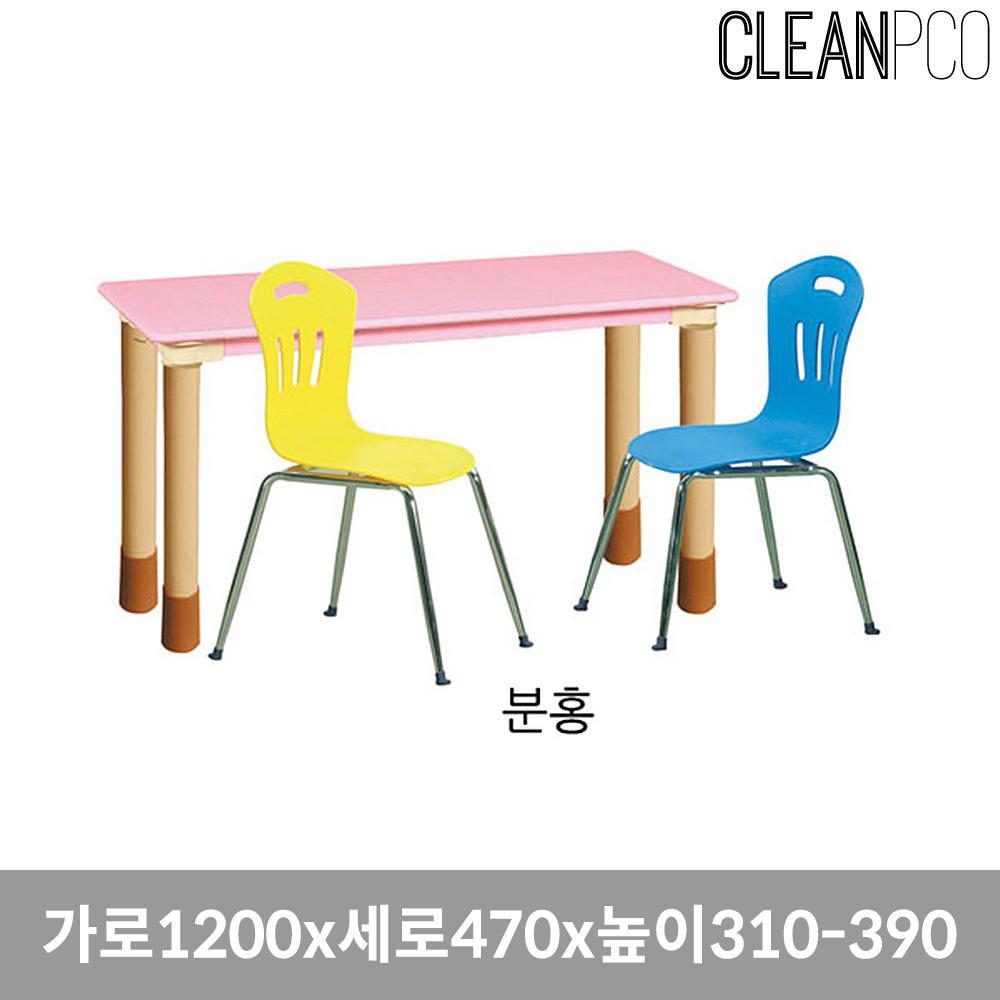 e09 현대교구 H81-1 2인책상(조절다리) 의자별매 유아 교구 유아교구 어린이교구 어린이집교구 아기교구