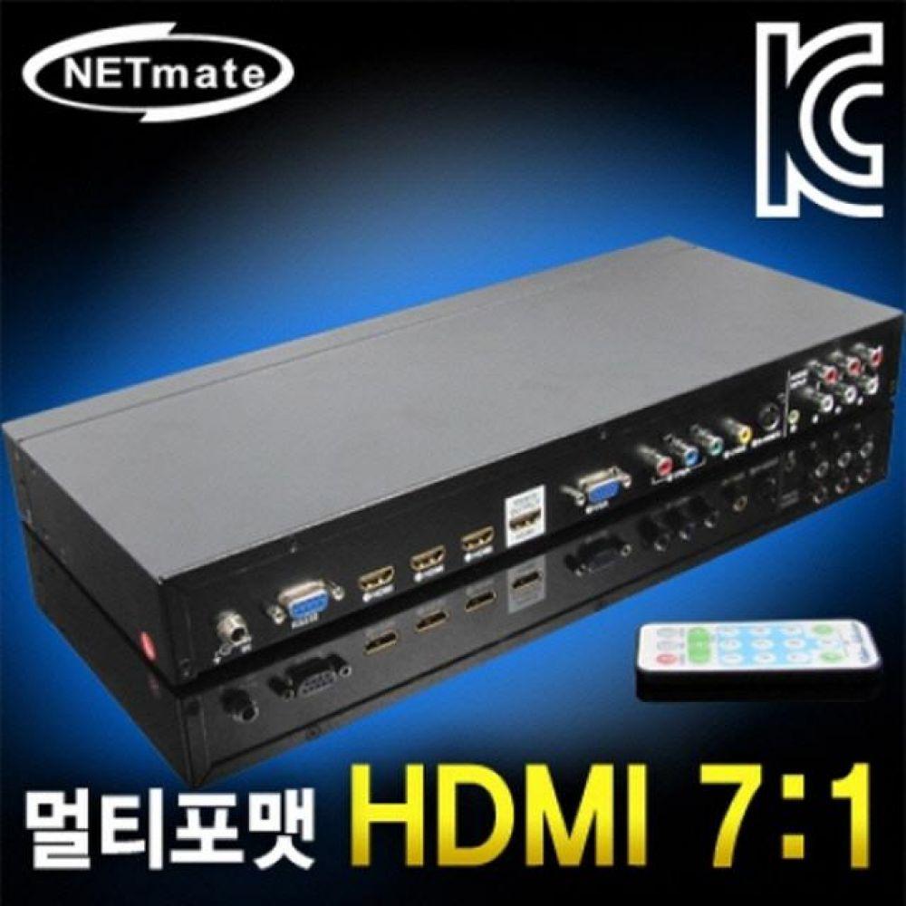 NETMate HDMI 71 멀티포맷 선택기 컴퓨터용품 PC용품 컴퓨터악세사리 컴퓨터주변용품 네트워크용품 사운드분배기 모니터선 hdmi셀렉터 스피커잭 옥스케이블 hdmi스위치 hdmi컨버터 rgb분배기 rca케이블 av케이블