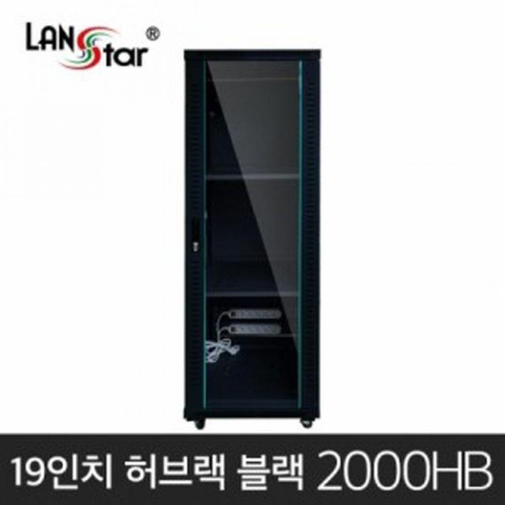 허브랙 600x800x2000 LS-2000HB Black 컴퓨터용품 PC용품 컴퓨터악세사리 컴퓨터주변용품 네트워크용품 cpu쿨러 메인보드 컴퓨터파워 ssd 수냉쿨러 그래픽카드 파워서플라이 3rsys 미들타워케이스 hdd