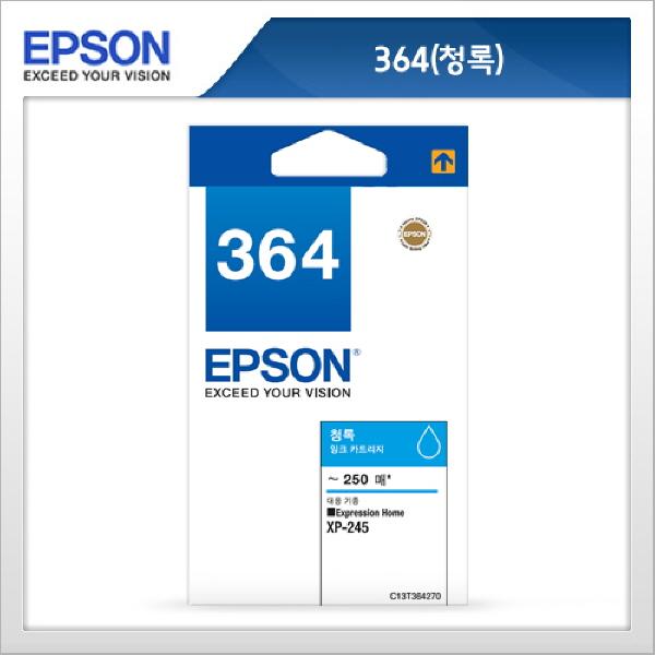 T364270 엡손 잉크 파랑 T364270 엡손 잉크 파랑 사무 오피스 문구