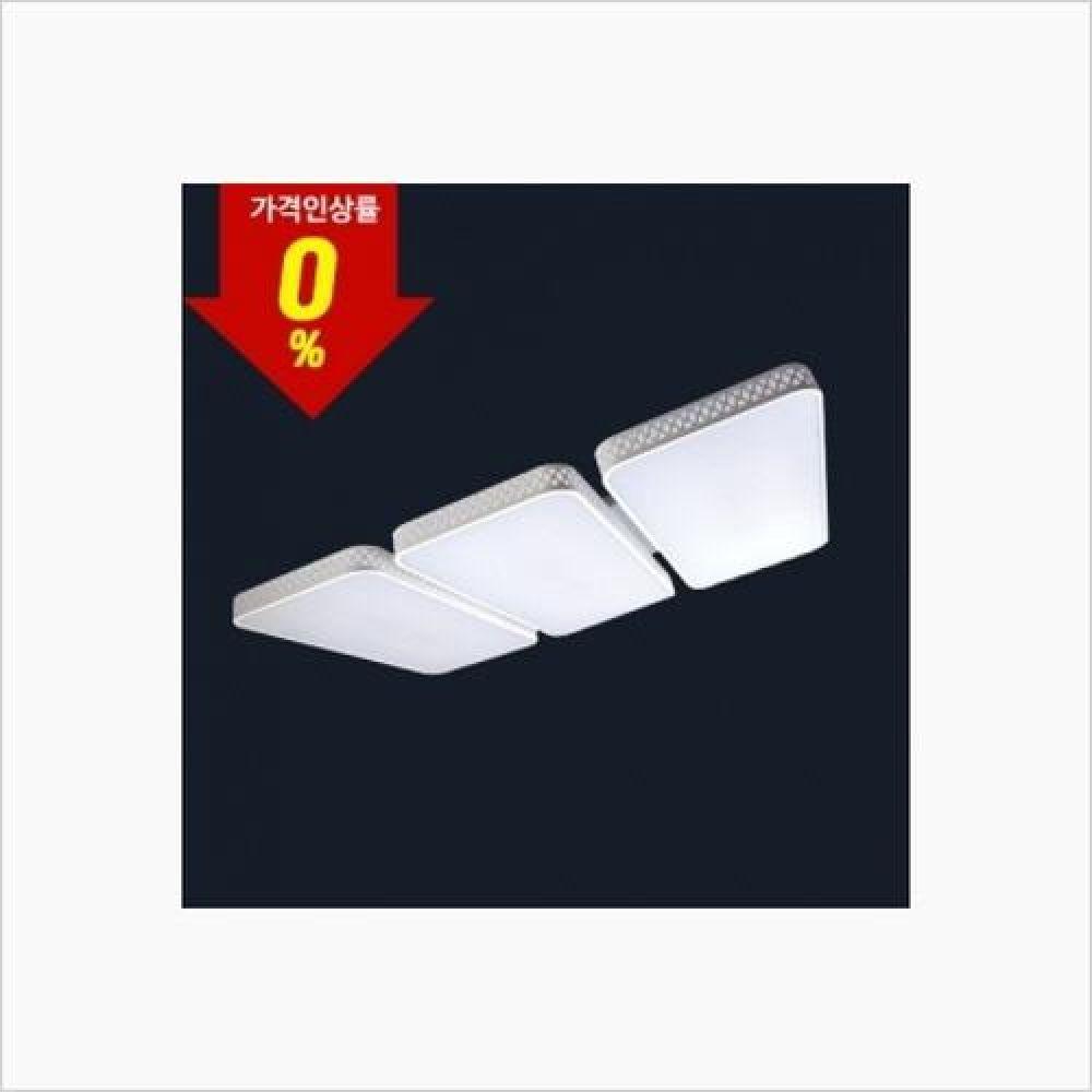 인테리어 홈조명 시스템 6등 LED거실등 150W 인테리어조명 무드등 백열등 방등 거실등 침실등 주방등 욕실등 LED등 식탁등