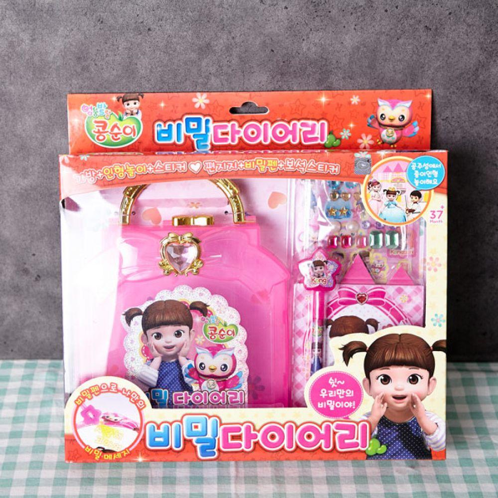 콩순이 비밀 다이어리 장난감 유아장난감 다이어리 콩순이 비밀 장난감 유아장난감