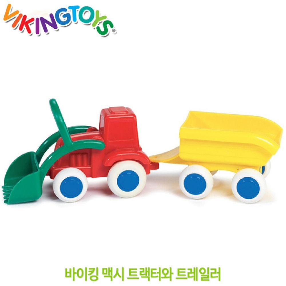 맥시 트랙터와 트레일러 81065 장난감 기차장난감 기차놀이 장난감 기차장난감 기차 기차트랙