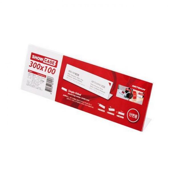 SHOW CASE 단면 300X100mm A3010 생활잡화 사무용품 표지판 잡화 생활용품 소형간판 쇼케이스 300X100