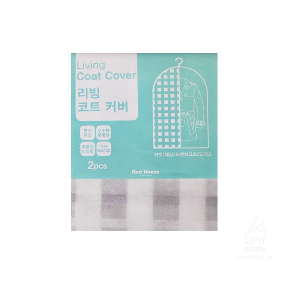 리빙 코트커버_8021 생활용품 가정잡화 집안용품 생활잡화 잡화