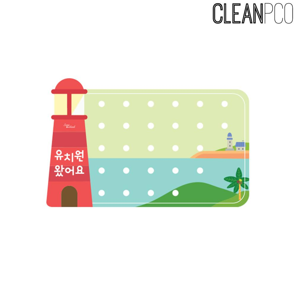 e03 루미아일랜드 등대원아출석판(철판26개부착) 학교게시판꾸미기 게시판꾸미기 학교환경물 어린이집환경구성 유치원환경구성