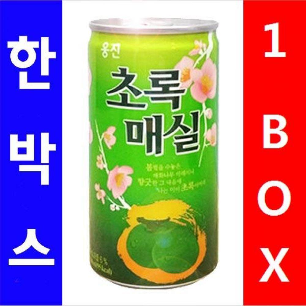 웅진)초록 매실 180ml 1박스(30캔) 음료 여름 주스 차 과일 대량 도매 대량판매 세일 판매