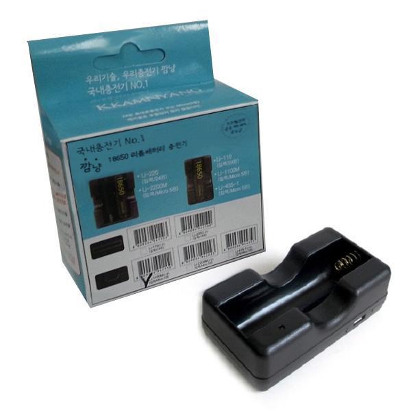 몽동닷컴 깜냥 18650 리튬이온건전지 1구 충전기 배터리 밧데리 빳데리 리튬충전기 충전기계