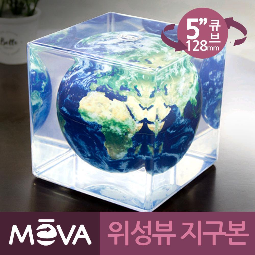 모바 자가회전구 위성뷰 지구본 큐브5 모바글로브 지구본 인테리어 장식 세계지도