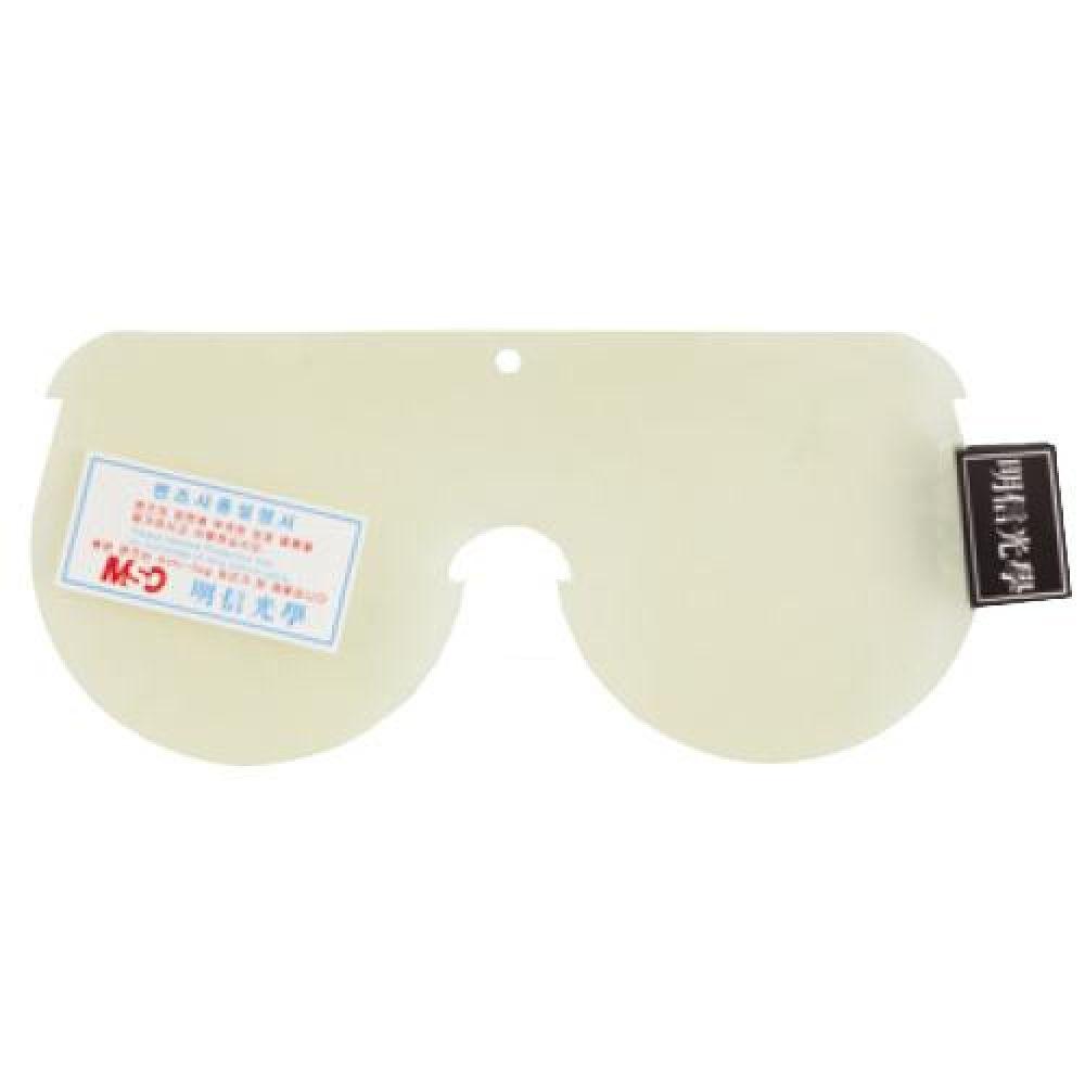 명신광학 고글렌즈 72.73A.70U공용 836-0838 고글렌즈 렌즈 탈부착렌즈 편안한렌즈 가벼운안경