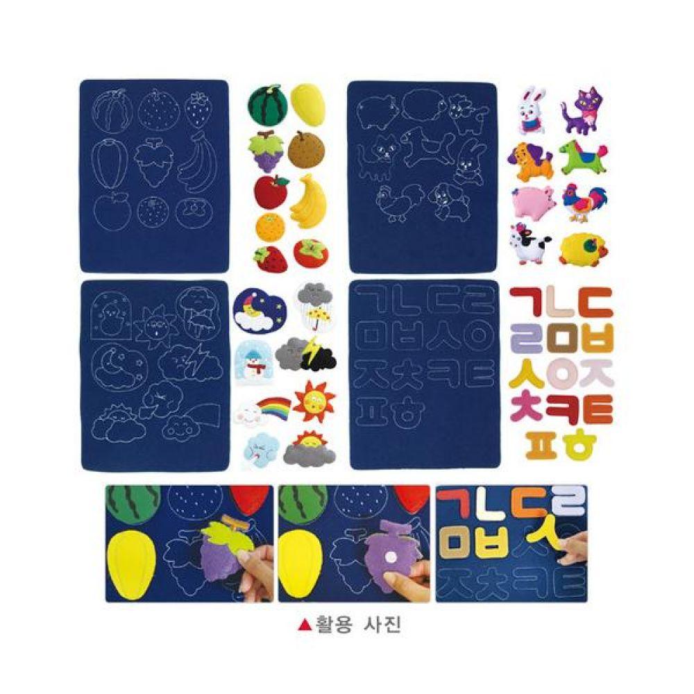 퍼즐 융판놀이 4종세트 완구 문구 장난감 어린이 캐릭터 학습 교구 교보재 인형 선물