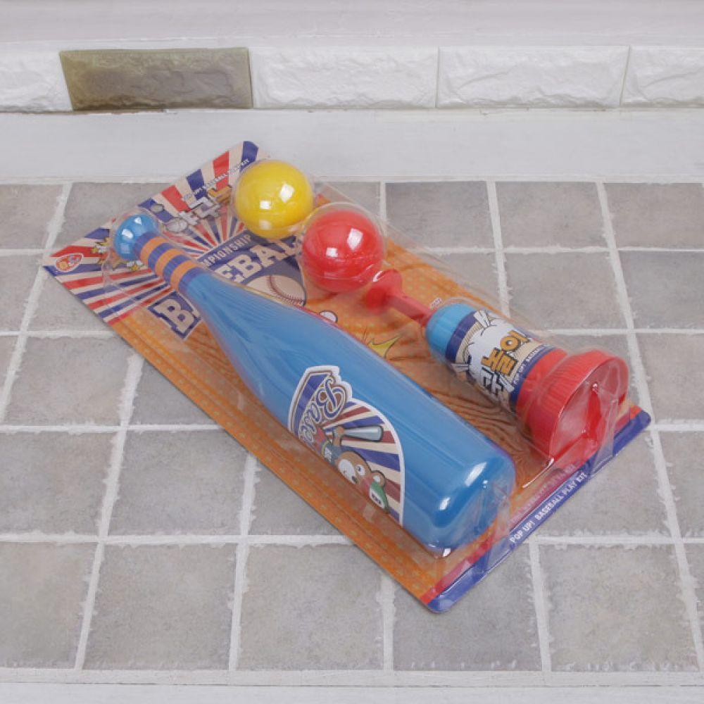 팝업 야구놀이 공놀이 야구게임 야구용품 공놀이 야구 야구용품 야구놀이 야구게임