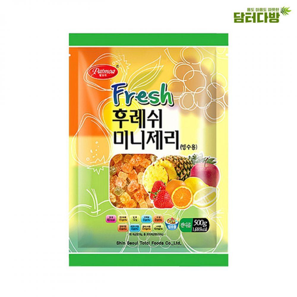 후레쉬 미니제리 500g 빙수젤리 빙수재료 맛있는 쫄깃쫄깃한 새콤달콤한 빙수팥 빙수떡 누구나좋아하는 아이들간식 데코레이션