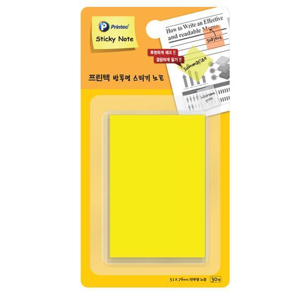 프린텍 CL5176Y 반투명 스티키노트 노랑 30매X3개 스티키노트 포스트잇 메모지 접착메모지 프린텍 점착메모지 애니라벨