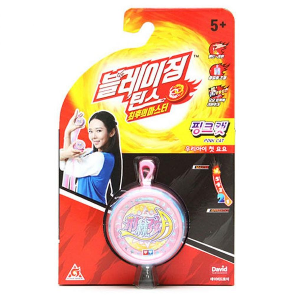 20000 블레이징틴스 최후의마스터 핑크캣 요요 요요 어린이선물 아동선물 유아선물 유치원선물