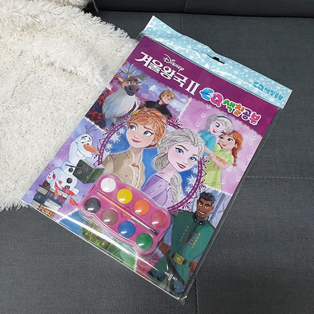 겨울왕국2 색칠공부 색칠놀이 색칠하기 미술북 미술책 미술북 색칠놀이 스케치북 색칠연습장 색칠공부