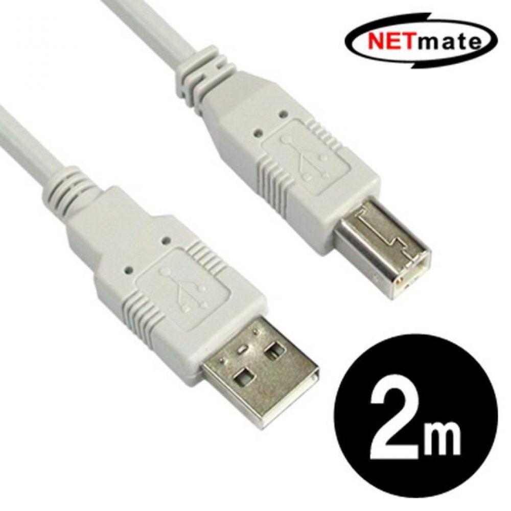 넷메이트 USB2.0 A-B 케이블 2M 컴퓨터용품 PC용품 컴퓨터악세사리 컴퓨터주변용품 네트워크용품 usb연장케이블 usb충전케이블 usb선 5핀케이블 usb허브 usb단자 usbc케이블 hdmi케이블 데이터케이블 usb멀티탭
