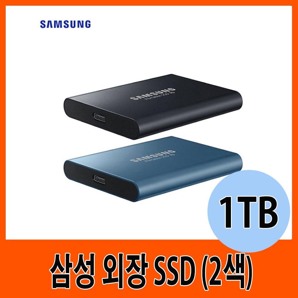 삼성 외장 SSD (1TB) 2색 외장SSD 삼성SSD 1TBSSD 포터블SSD 삼성T5 초고속SSD 대용량SSD 초경량SSD 초스피드SSD 게임외장하드