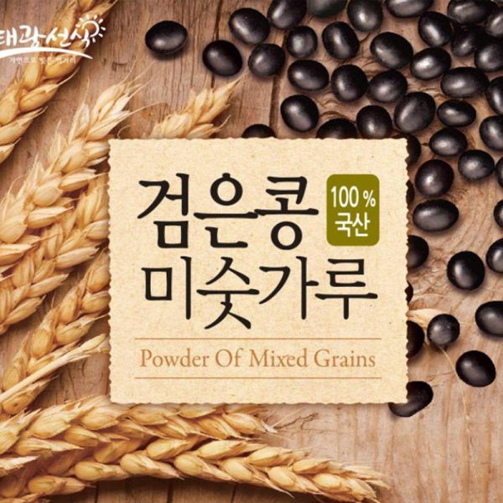 (박스단위 판매)검은콩 미숫가루 1Box(700g x 15개) 건강 곡물 간편식 잡곡 한끼