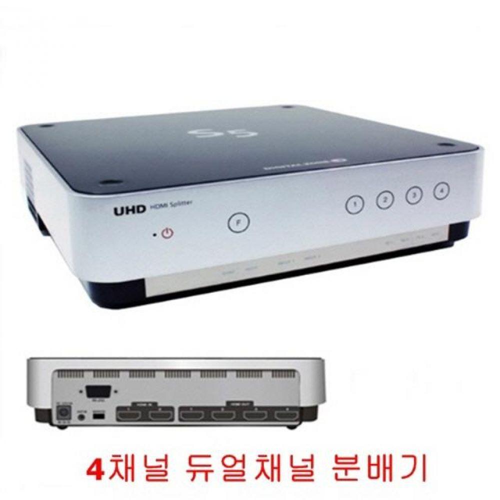 국산 UHD HDMI 1.4 듀얼 입력 분배기 2대4 컴퓨터용품 PC용품 컴퓨터악세사리 컴퓨터주변용품 네트워크용품 무선공유기 iptime 와이파이공유기 iptime공유기 유선공유기 인터넷공유기