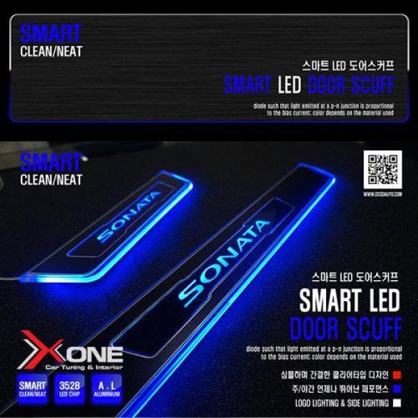 스마트 LED도어스커프LF소나타 자동차용품 LED자동차용품 자동차인테리어 자동차실내용품 자동차도어스커프