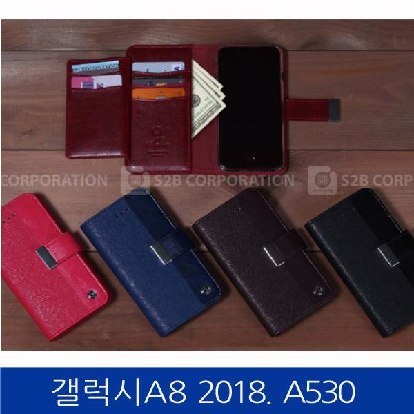 몽동닷컴 갤럭시A8 2018. 소피아 지갑형 다이어리 폰케이스 A530 case 핸드폰케이스 스마트폰케이스 지갑형케이스 카드수납케이스 갤럭시A530케이스