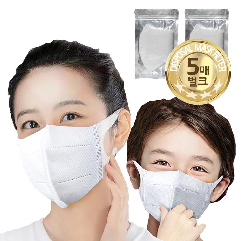 프라벨 3중필터 일회용 마스크 5매 어린이 어른 마스크 일반마스크 3D마스크 입체마스크 어린이