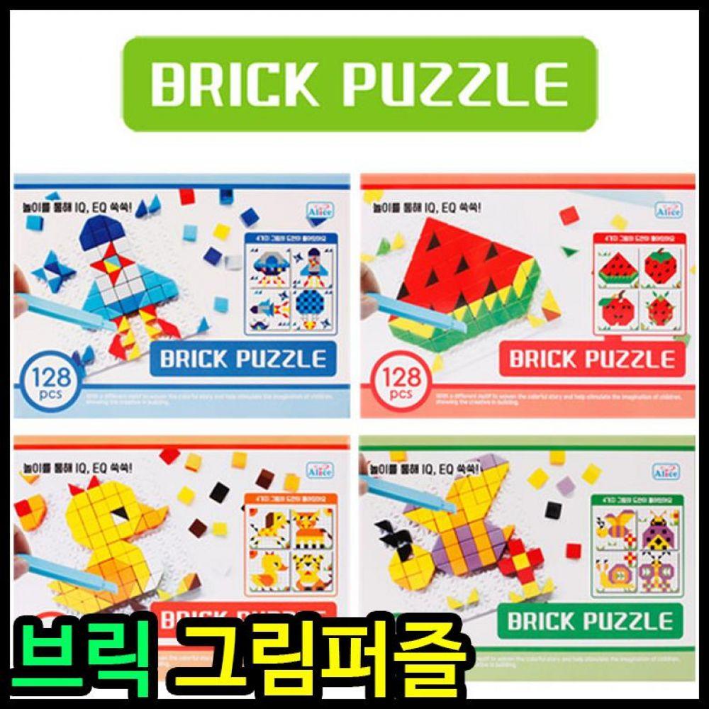 5000 브릭블럭퍼즐 그림퍼즐 유치원어린이집 단체선물 퍼즐 그림퍼즐 블럭퍼즐 브릭퍼즐 보드게임 어린이집선물 유치원선물 어린이선물 단체선물