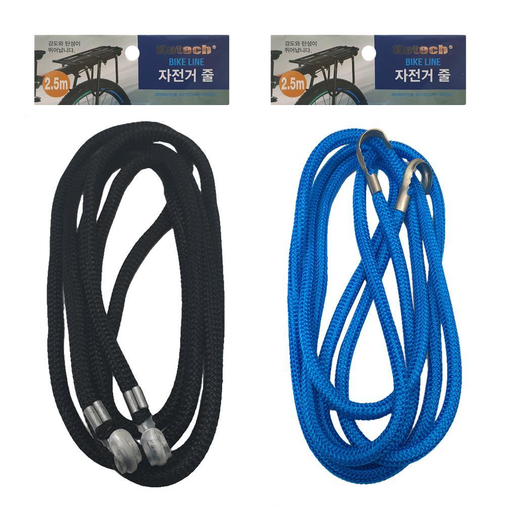 코텍1540 강한탄성 자전거줄 카트줄 2.5m 자전거줄 카트줄 고리줄 바이크라인 탄력줄
