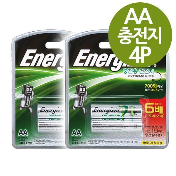 몽동닷컴 에너자이저 충전지 AA 4알 NiMH 니켈수소충전지 충전건전지 에너자이져 배터리충전 충전용품 소형건전지