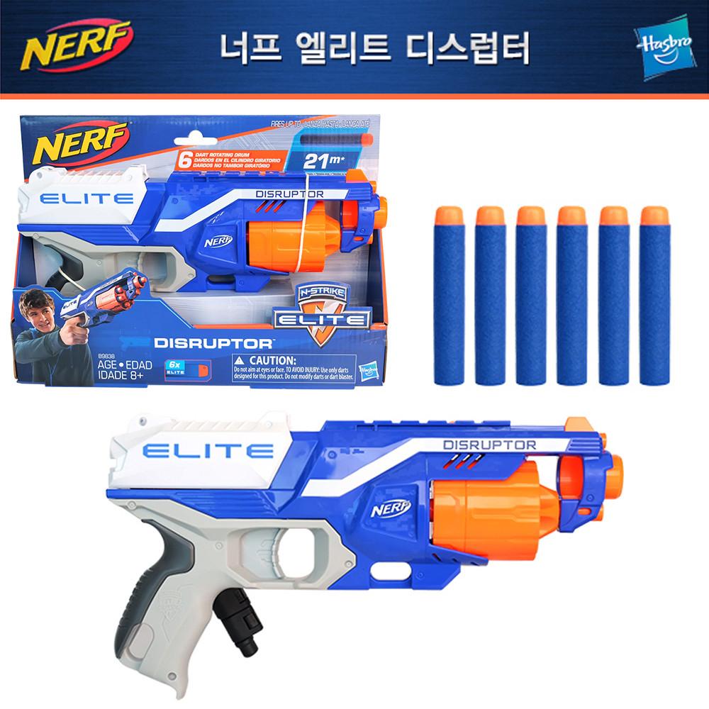 엘리트 디스럽터 B9838 작동완구 총장난감 장난감총 장난감총 다트총 작동완구 총장난감 장난감