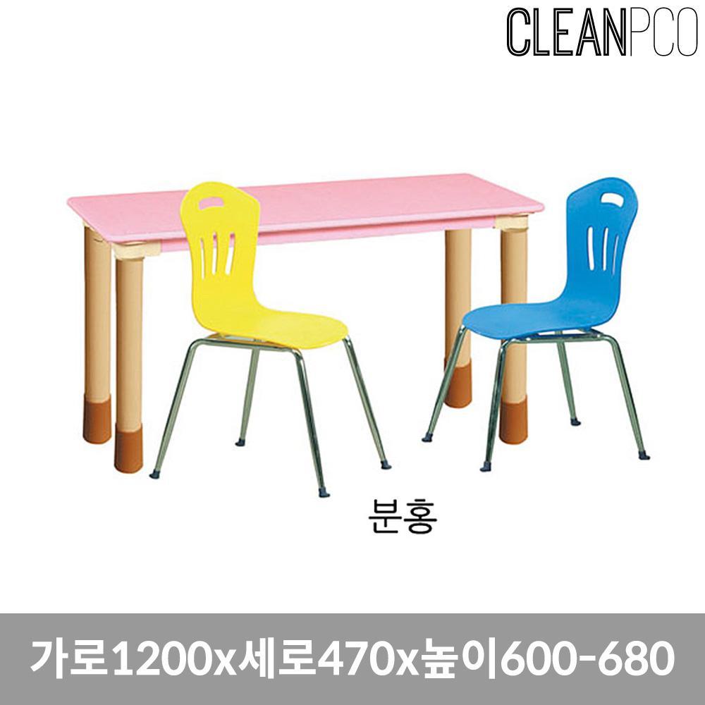 e09 H81-1 2인용책상(조절다리) 의자별매 1-3학년용 교구 유아교구 어린이교구 어린이집교구 아기교구