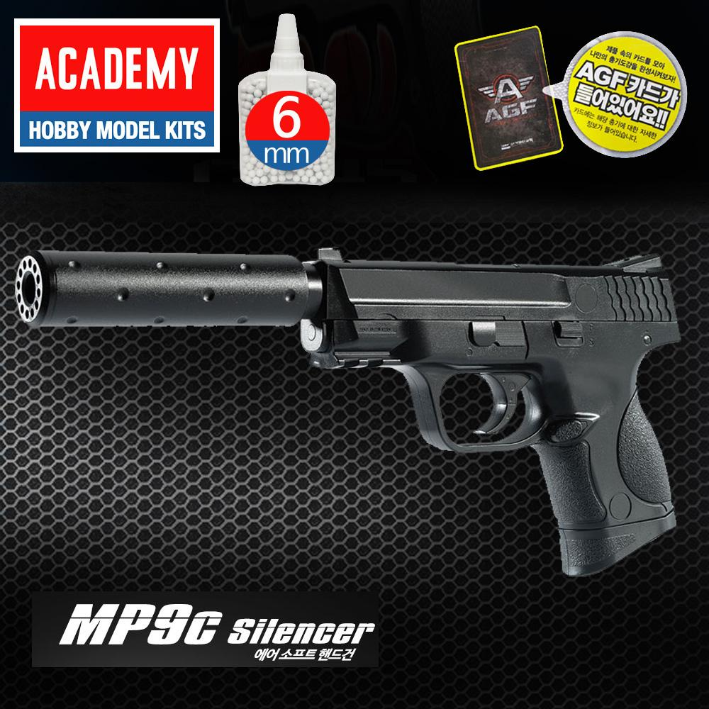 AGF228 아카데미 MP9c BB탄 소음기권총 아카데미 권총 소총 비비탄 BB탄