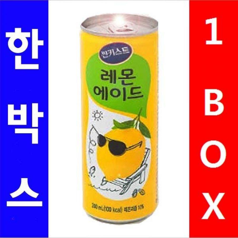 해태음료)레몬 에이드 240ml 1박스(30캔) 대량 도매 대량판매 세일 판매