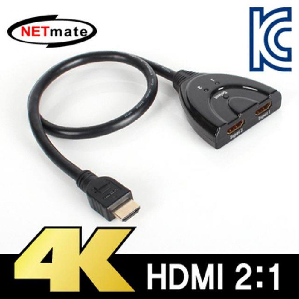 넷메이트 4K 지원 HDMI 21 선택기 컴퓨터용품 PC용품 컴퓨터악세사리 컴퓨터주변용품 네트워크용품 사운드분배기 모니터선 hdmi셀렉터 스피커잭 옥스케이블 hdmi스위치 hdmi컨버터 rgb분배기 rca케이블 av케이블