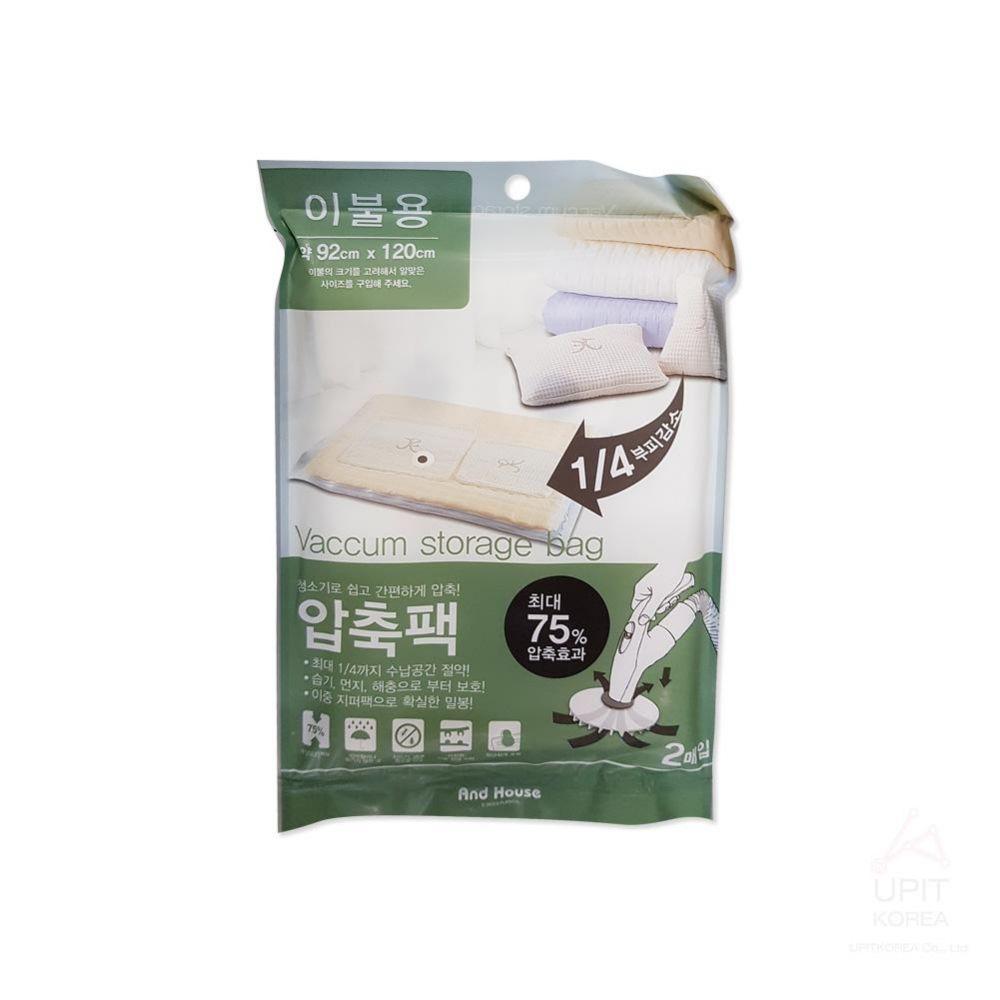 이불용 압축팩 2매입_7925 생활용품 가정잡화 집안용품 생활잡화 잡화