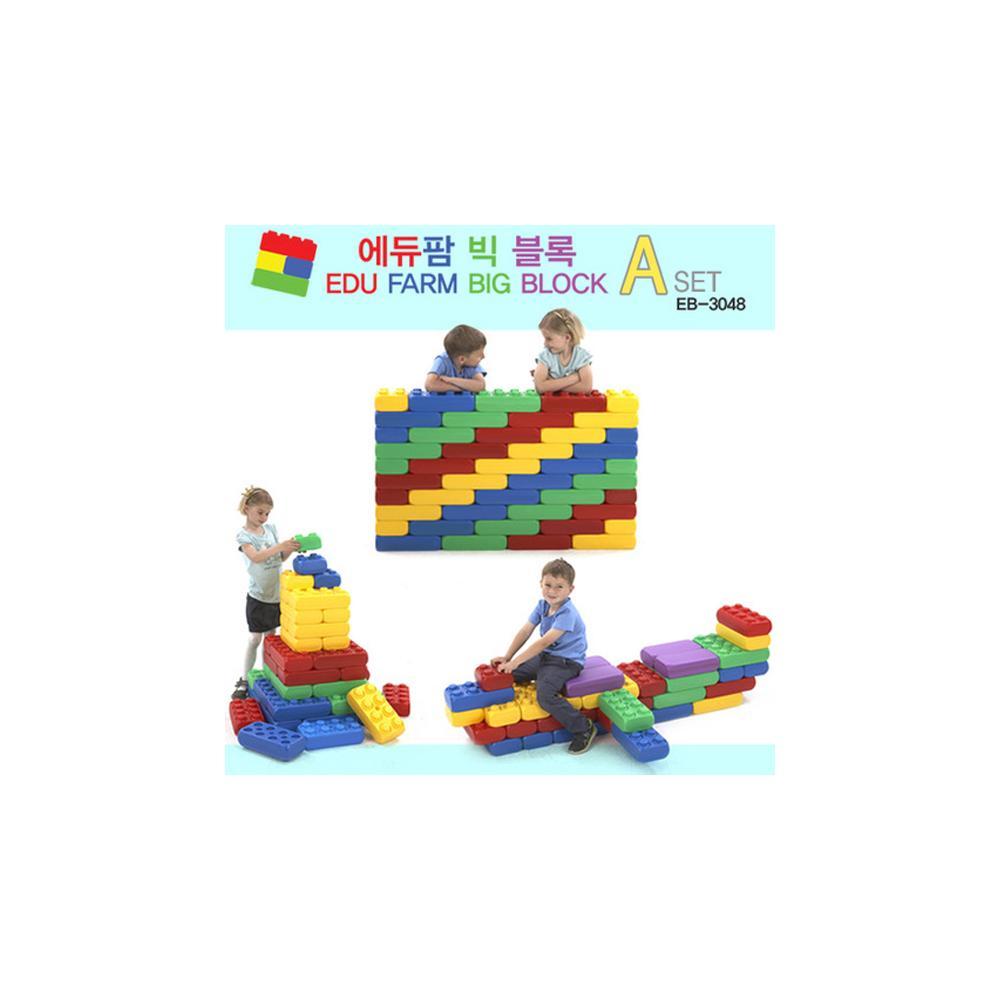 선물 아이 창의 빅블록 놀이 A세트 크리스마스 조카 퍼즐 블록 블럭 장난감 유아블럭