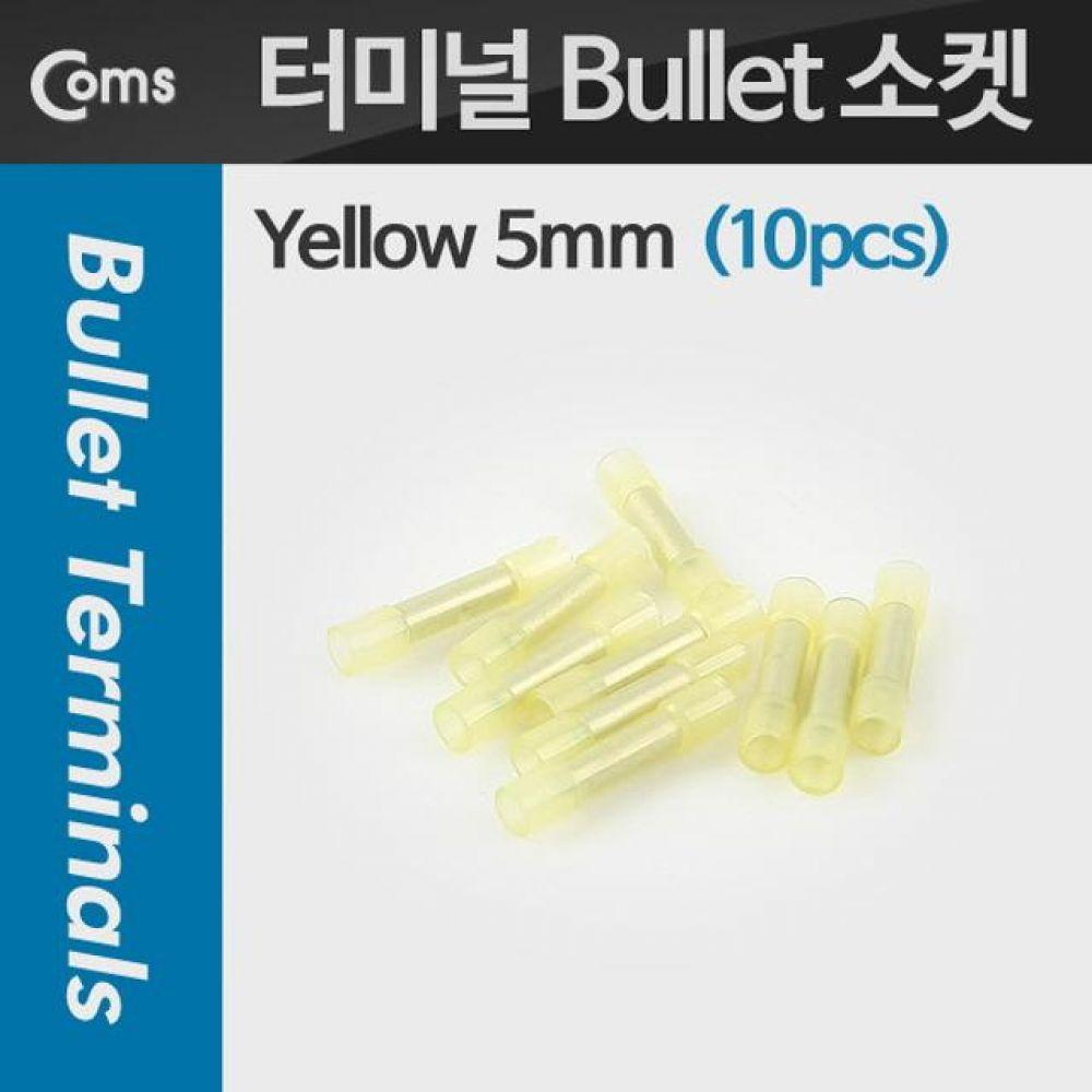 Bullet 소켓 10pcs Yellow 5mm Yellow 터미널 단자 컴퓨터용품 PC용품 컴퓨터악세사리 컴퓨터주변용품 네트워크용품 접속자 단자 압착기 전선커넥터 터미널압착기 단자압착 터미널단자 육각압착기 전동압착기 전기부속