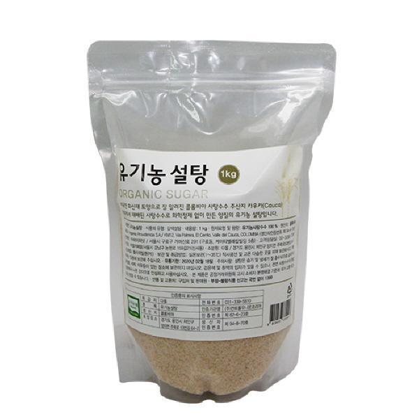 두레생협 유기농설탕(1kg) 두레생협 유기농설탕 두레생협유기농설탕 갈색설탕 당류가공품