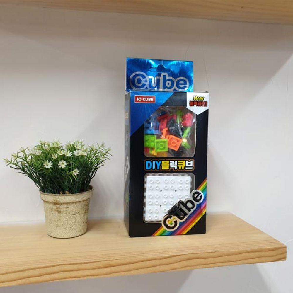 DIY 블록 큐브 큐브퍼즐 미니큐브 보드게임 퍼즐 미니큐브 보드게임 큐브 큐브퍼즐 퍼즐