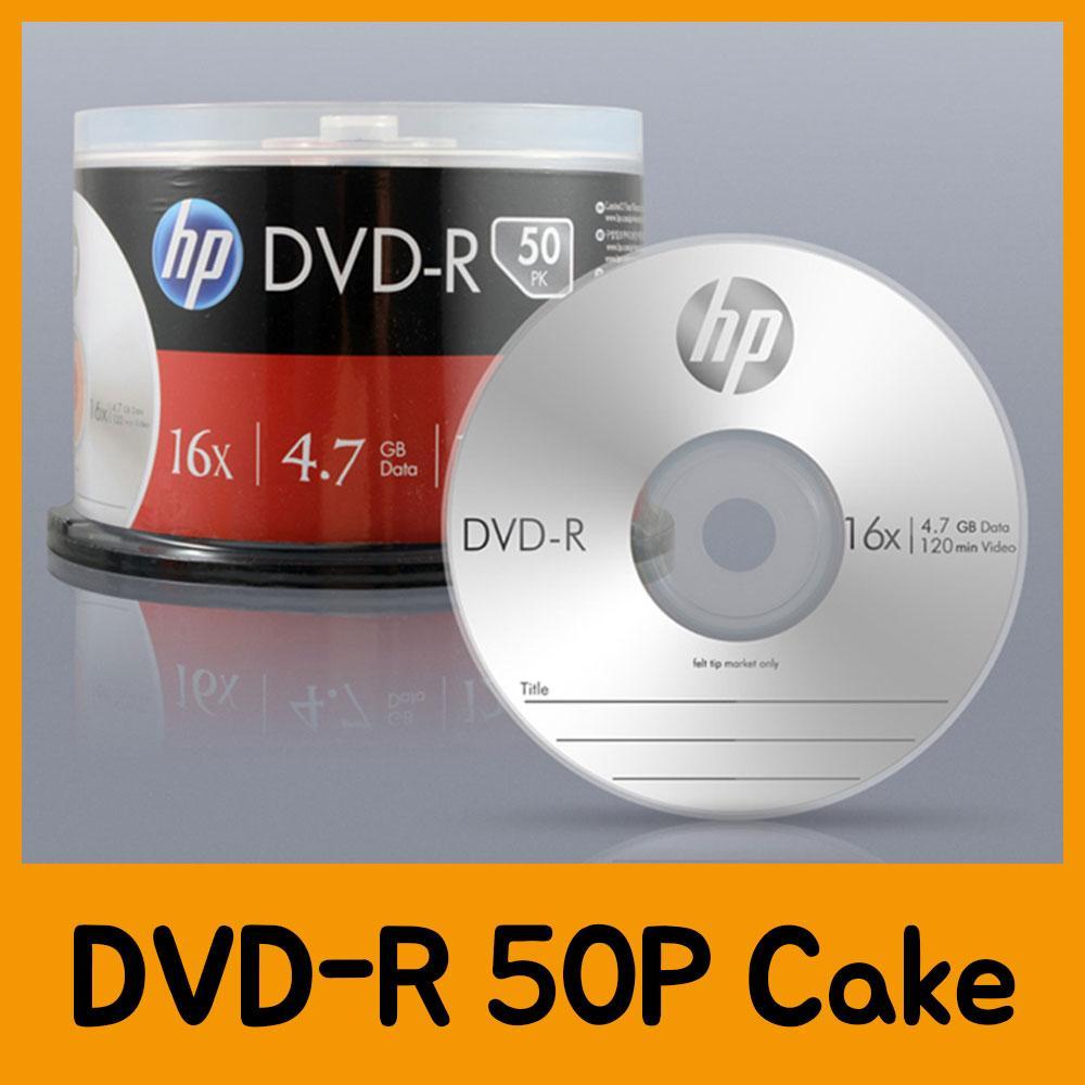 HP DVD-R 50P Cake DVD 공DVD 디브이디 저장용품 저장