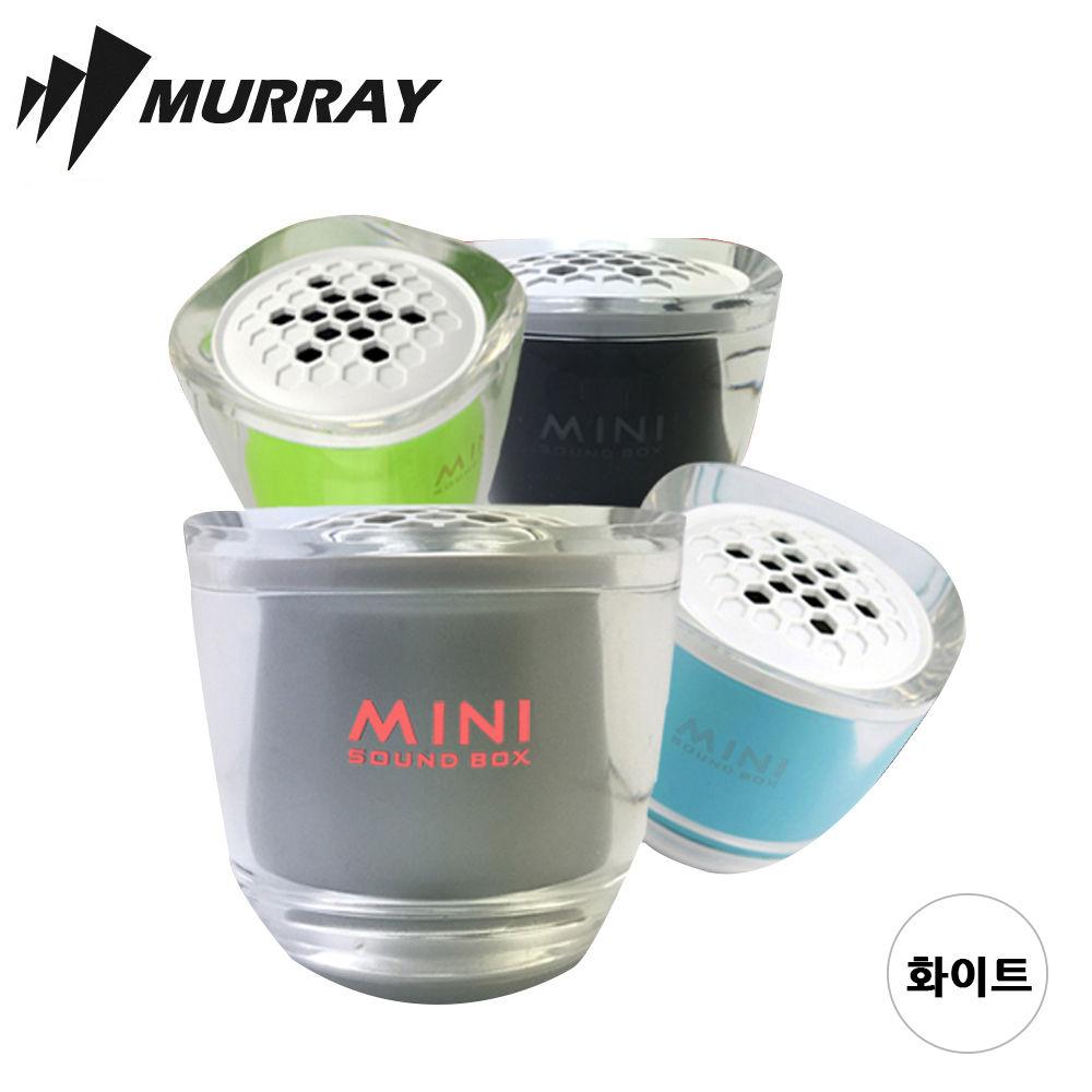 사운드박스 블루투스 스피커 MINI PF-460 화이트 미니 미니 무선 스피커 휴대용 블루투스