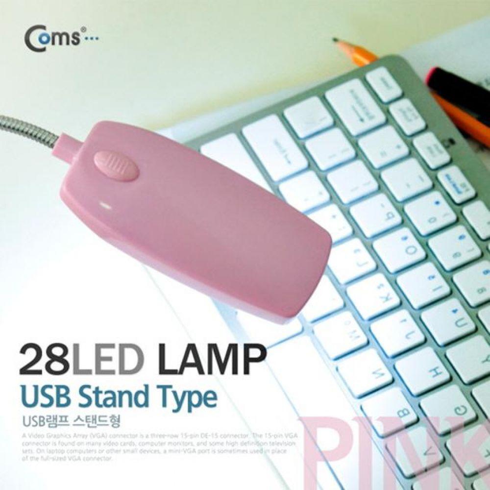 USB 램프 스탠드형 28LED핑크 USB 1394 허브 컨버터 컴퓨터용품 PC용품 컴퓨터악세사리 컴퓨터주변용품 네트워크용품 led전구 led조명 led모듈 led등 led바 led칩 줄led led형광등 led직부등 led써치라이트