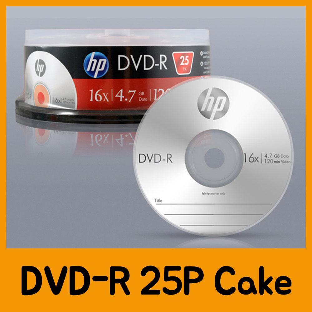 HP DVD-R 25P Cake DVD 공DVD 디브이디 저장용품 저장