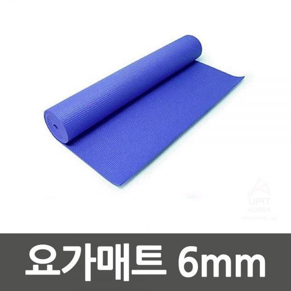 요가매트 6mm