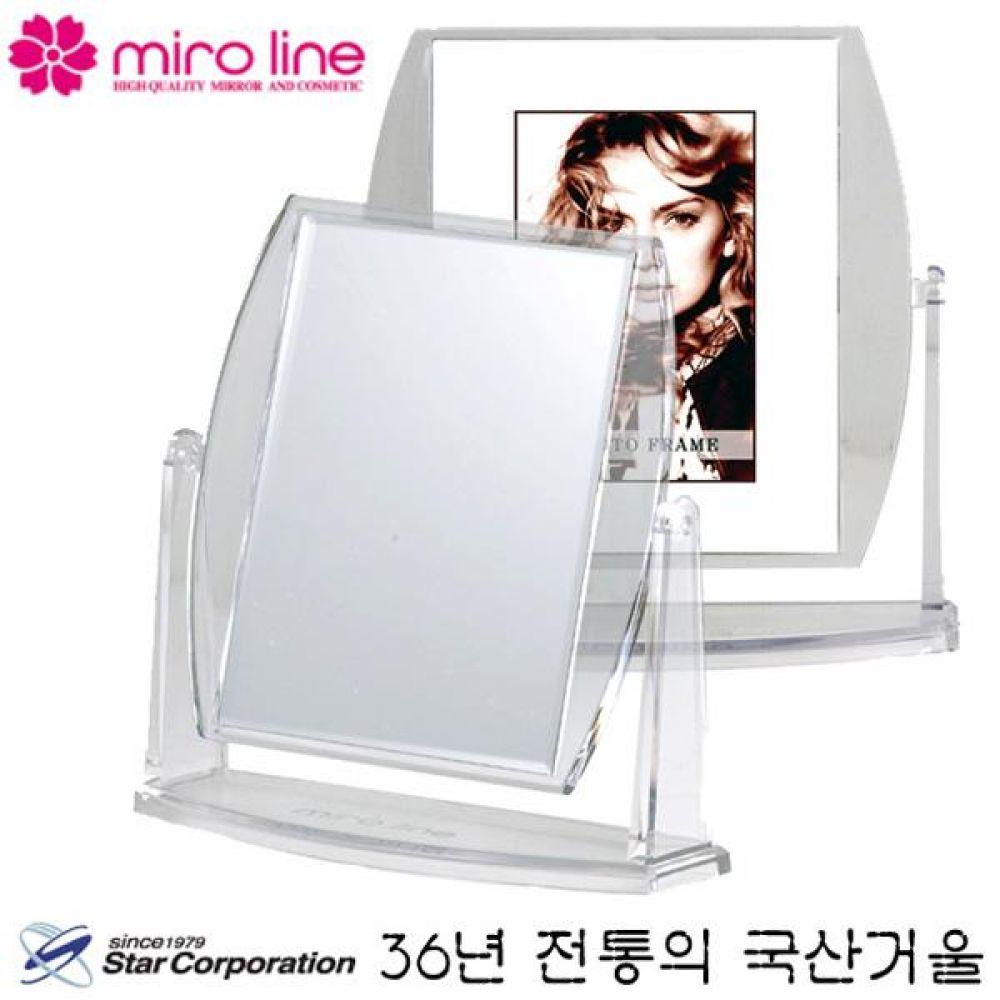 국산 스타 미로라인 투명 사각 탁상거울 188x62x185mm 심플한 디자인 아름다움의 완성 거울 미러 화장 꾸밈 여자