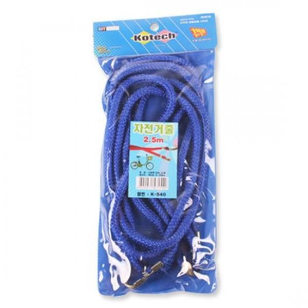 자전거줄2.5M K-1540(블루) 자전거로프 자전거끈 카트로프 카트줄 카트끈