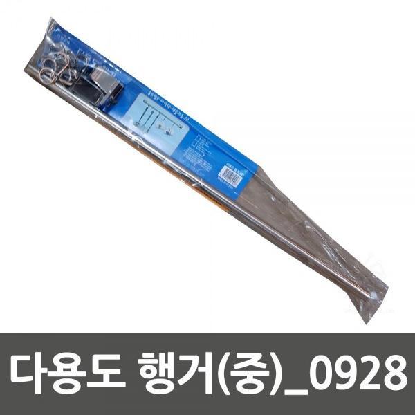 몽동닷컴 다용도 행거(중)_0928 생활용품 잡화 주방용품 생필품 주방잡화